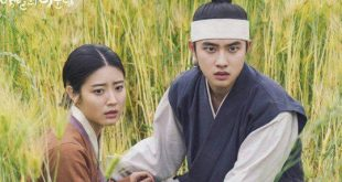 100 Days My Prince May 20, 2021 Replay Today Episode